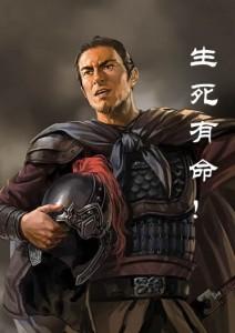 高顺(三国志12)