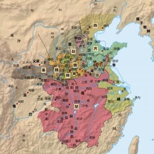 战国形势图